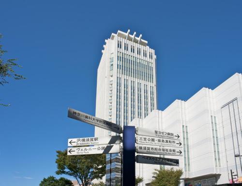 橫須賀美居酒店