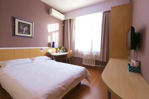 Beijing Sicily Hotel photo 23