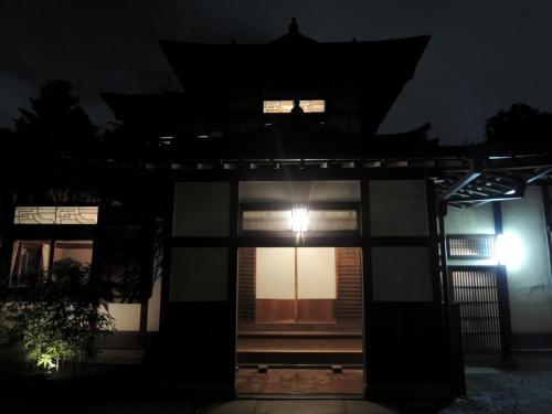 Ryokan Inn Yoshida-sanso