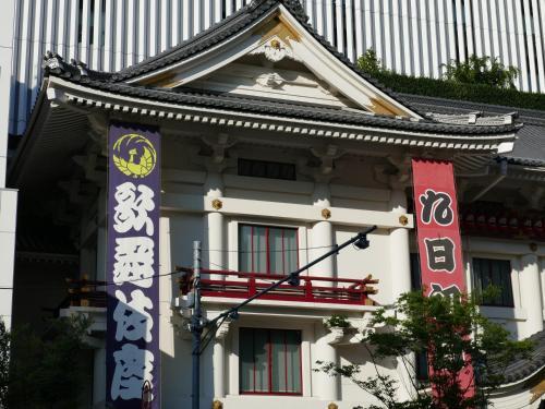 Sotetsu Fresa Inn Ginza Sanchome photo 52