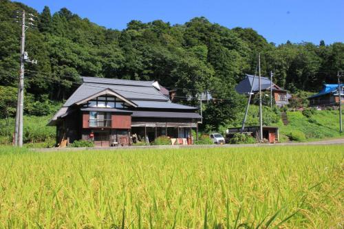 Farm Stay Ushidaya