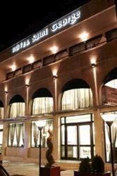 . Saint George Hotel
