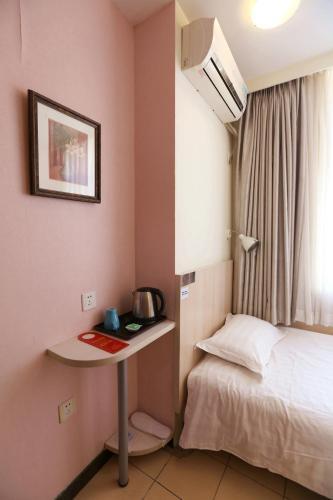 Beijing Sicily Hotel photo 27