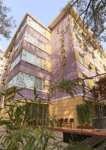 Beijing Sicily Hotel photo 31