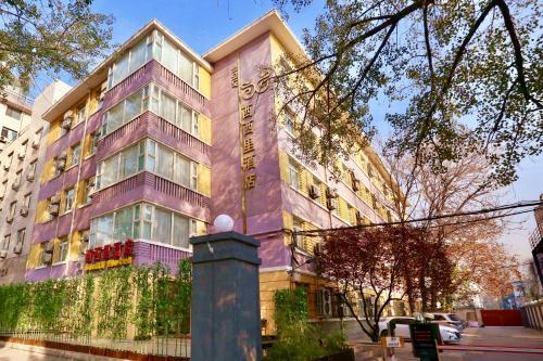 Beijing Sicily Hotel photo 32