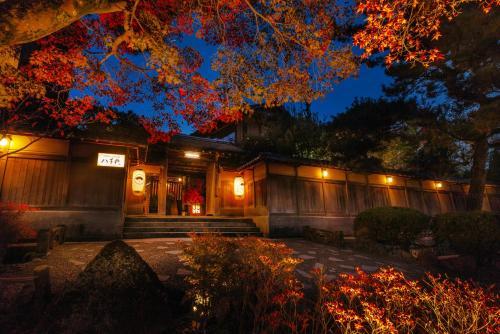 Kyoto Nanzenji Ryokan Yachiyo - Accommodation - Kyōto