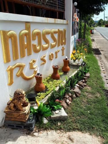 . Thosawan Resort