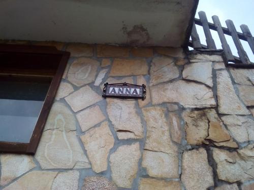 Guest House Anna   Zornica