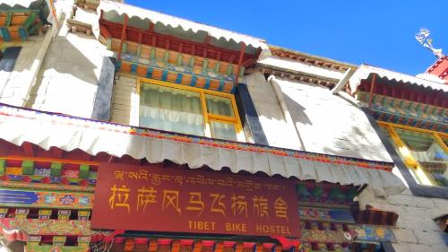 . Fengma Feiyang Hostel