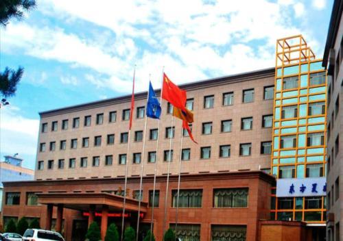 Jiu Quan Oriental International Hotel