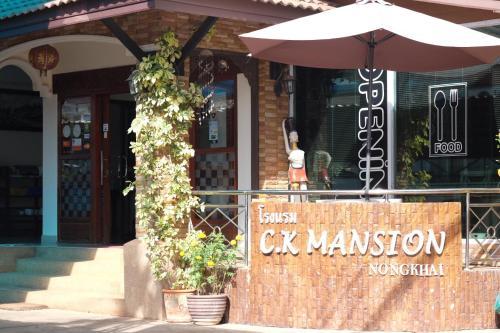 CK Mansion Nongkhai, Muang Nong Khai
