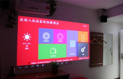 Mainland Chinese Citizens - Digital Room with Home Theatre (Mainland Chinese Citizens - Digital Room with Home Theater)