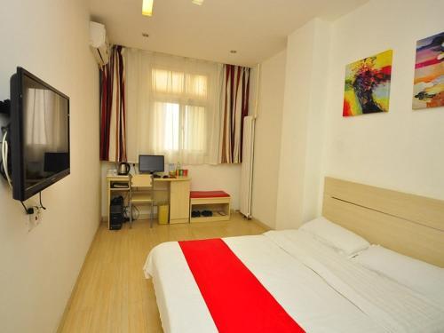 . Thank Inn Chain Hotel Shandong Dezhou Jiefang Road