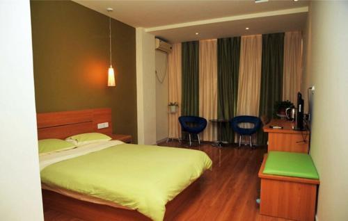 . Thank Inn Chain Hotel Shandong Zibo Mingqing Street