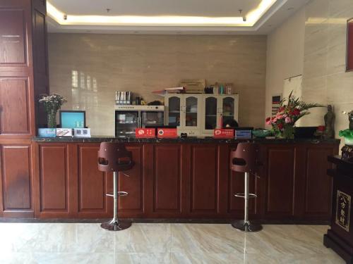 . Thank Inn Plus Hotel Jiangsu Taizhou Qiangyan District Government