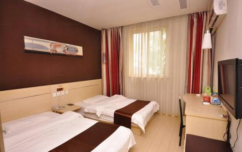 Thank Inn Plus Hotel Shandong Jinan North Garden