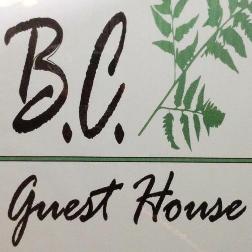 BC Guesthouse Si Phraya photo 11