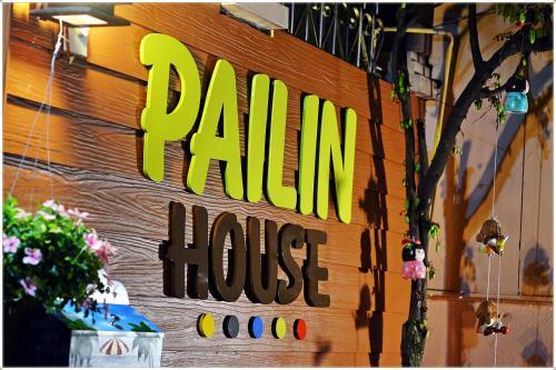 Pailin Guest House photo 35