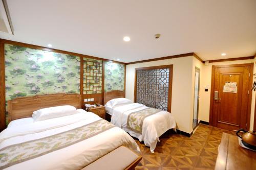 HotelDongfang Shengda Cultural Hotel (Nanluoguxiang, Houhai)