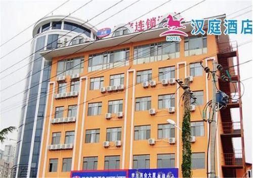 Hotel Hanting Express Qingdao Licang Wanda