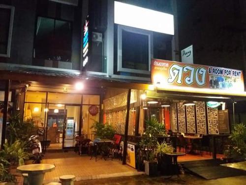Laveyrune Apartment Phuket