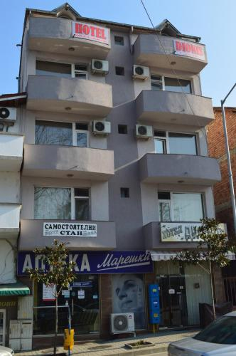 Accommodation in Petrich