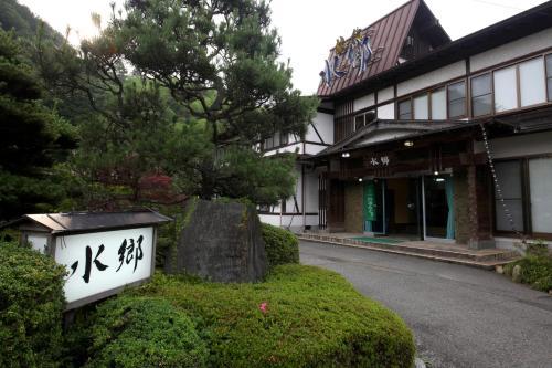 水鄉日式旅館 Suigou