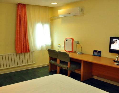 Mainland Chinese Citizens - Cosy Double Room (Mainland Chinese Citizens - Cozy Double Room)