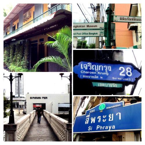 BC Guesthouse Si Phraya photo 17
