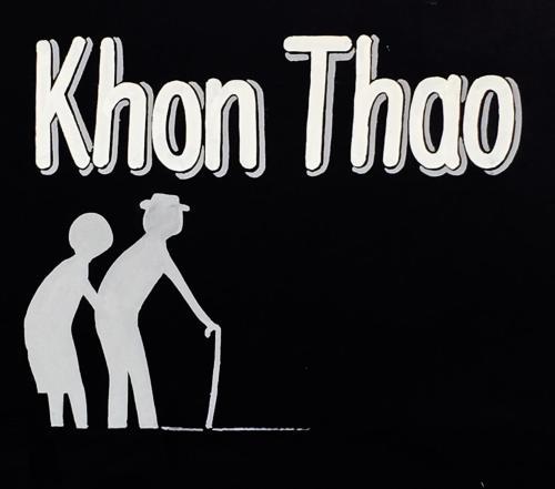 Khonthao