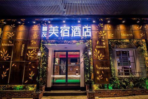 HuiyouMaison Hotel  Changsha Furong Square Subway Station Branch
