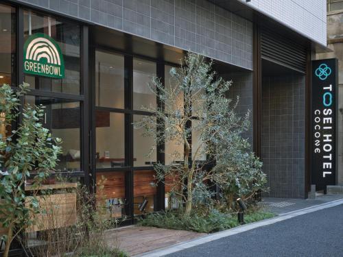 神田可可尼东正经济型酒店