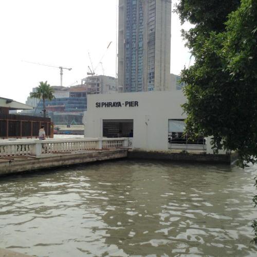 BC Guesthouse Si Phraya photo 19