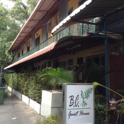 BC Guesthouse Si Phraya photo 25