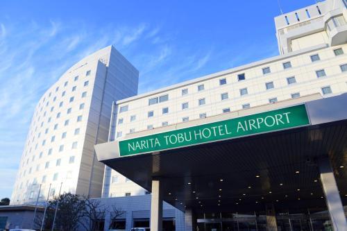 Narita Tobu Hotel Airport - Narita