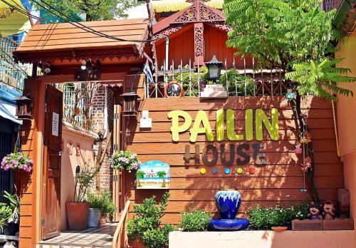Pailin Guest House photo 40