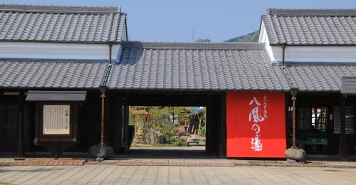 葛城溫泉八風之湯八風別館日式旅館 Katsuragi Onsen Happuu No Yu