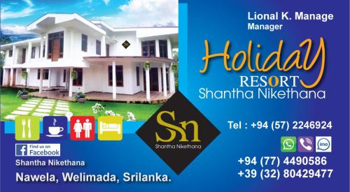 """Shantha Nikethana"" Holiday resort."