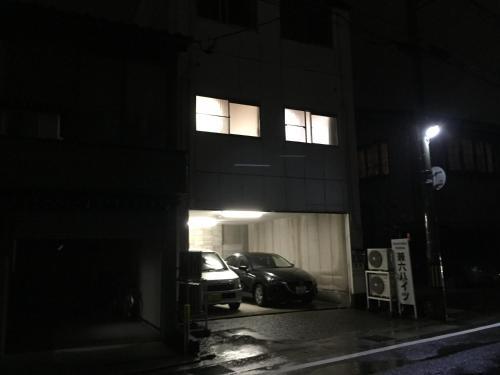 . Kenroku Haitsu 101