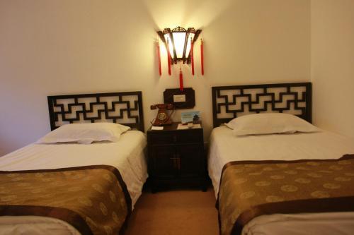 Lu Song Yuan Hotel(Nanluoguxiang) photo 2