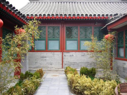 Lu Song Yuan Hotel(Nanluoguxiang) impression
