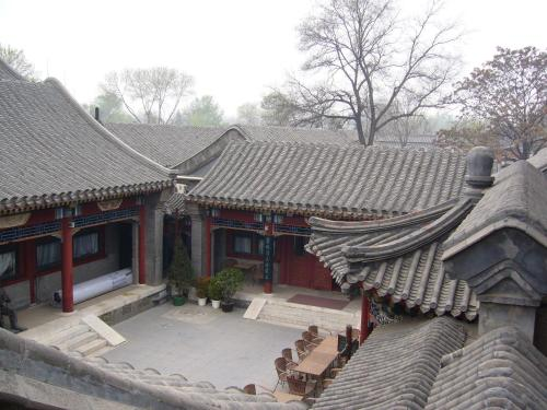 Lu Song Yuan Hotel(Nanluoguxiang) photo 4