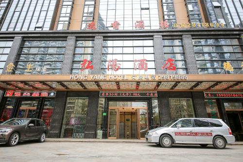 . Hongyang Hotel Shenzhen North Railway Station