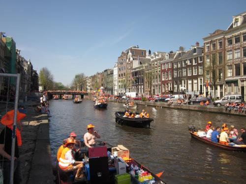 بيت شباب أمستردام أبتاون