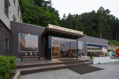 山田商務酒店