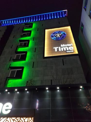 Ulsan Time Motel
