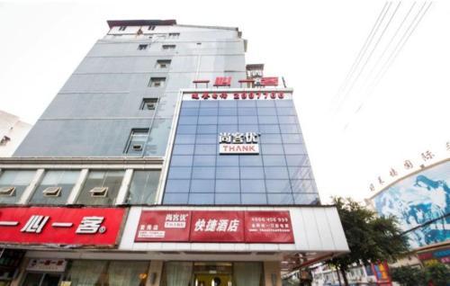 . Thank Inn Plus Hotel Sichuan Luzhou Lanan Avenue