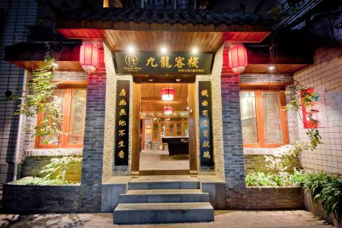 Hotel Parkside Hostel Gulin
