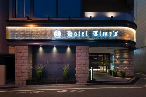 Hotel Times  Adult Only