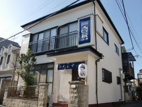 HISAYO'S INN - Tōkyō